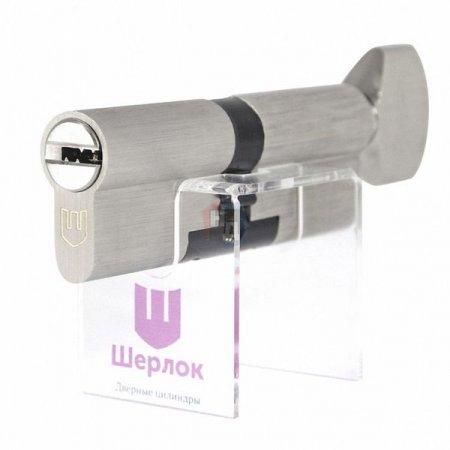 Цилиндр Шерлок НК 60 (30x30T) сатин ключ-тумблер