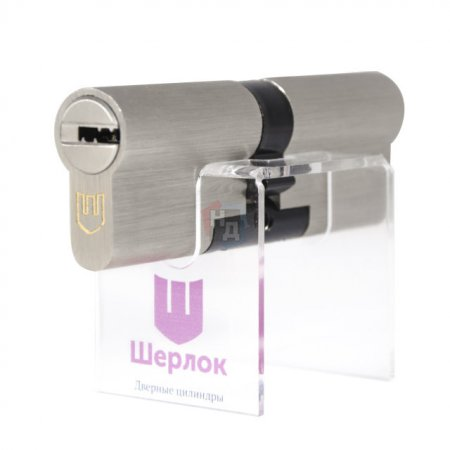 Цилиндр Шерлок НК 60 (30x30) сатин ключ-ключ
